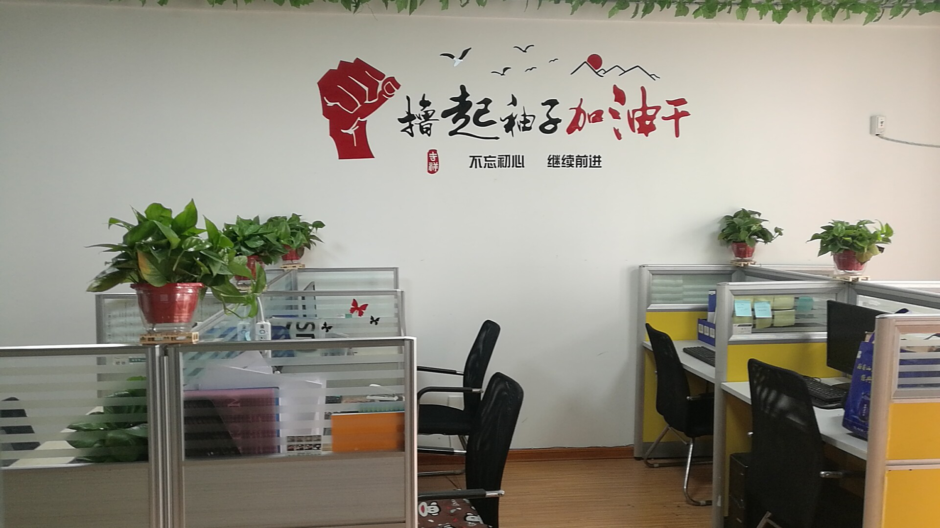 塑料托盘销售部工作室